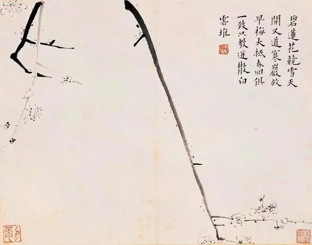 清 八大山人 传綮写生图之梅花 31.5cm×24.5cm 1659 台北故宫博物院藏