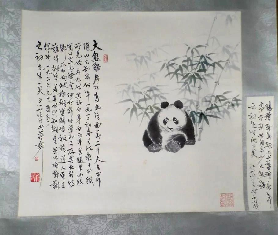 蒋彝所画熊猫 副本