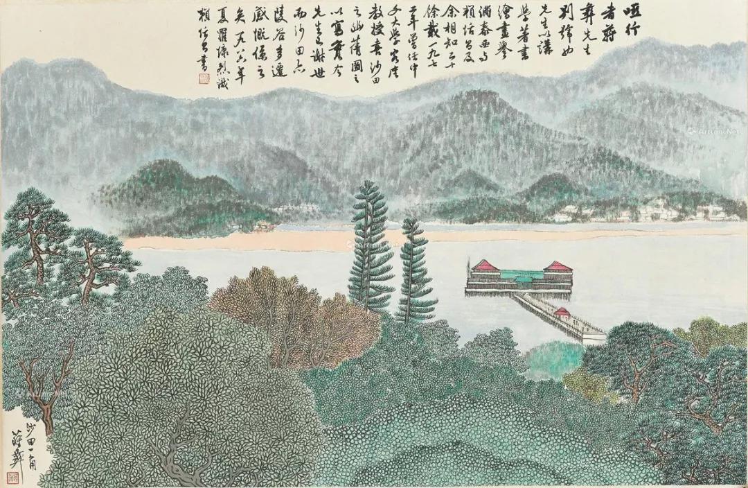 七十年代,蒋彝在香港中文大学担任访问学者,所画《沙田一角》。
