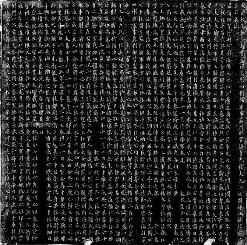 微信图片_20201019101908