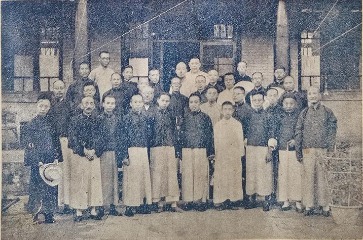 1928年湖社老会员在湖社画会留影2 副本