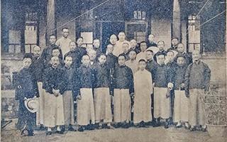邹典飞:简述民国时期北京的金石书画社团