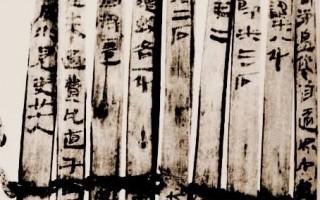 柳向春:徐森玉先生与居延汉简