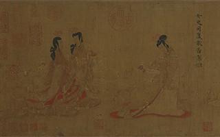 刘九庵:书画题款的作伪与识别