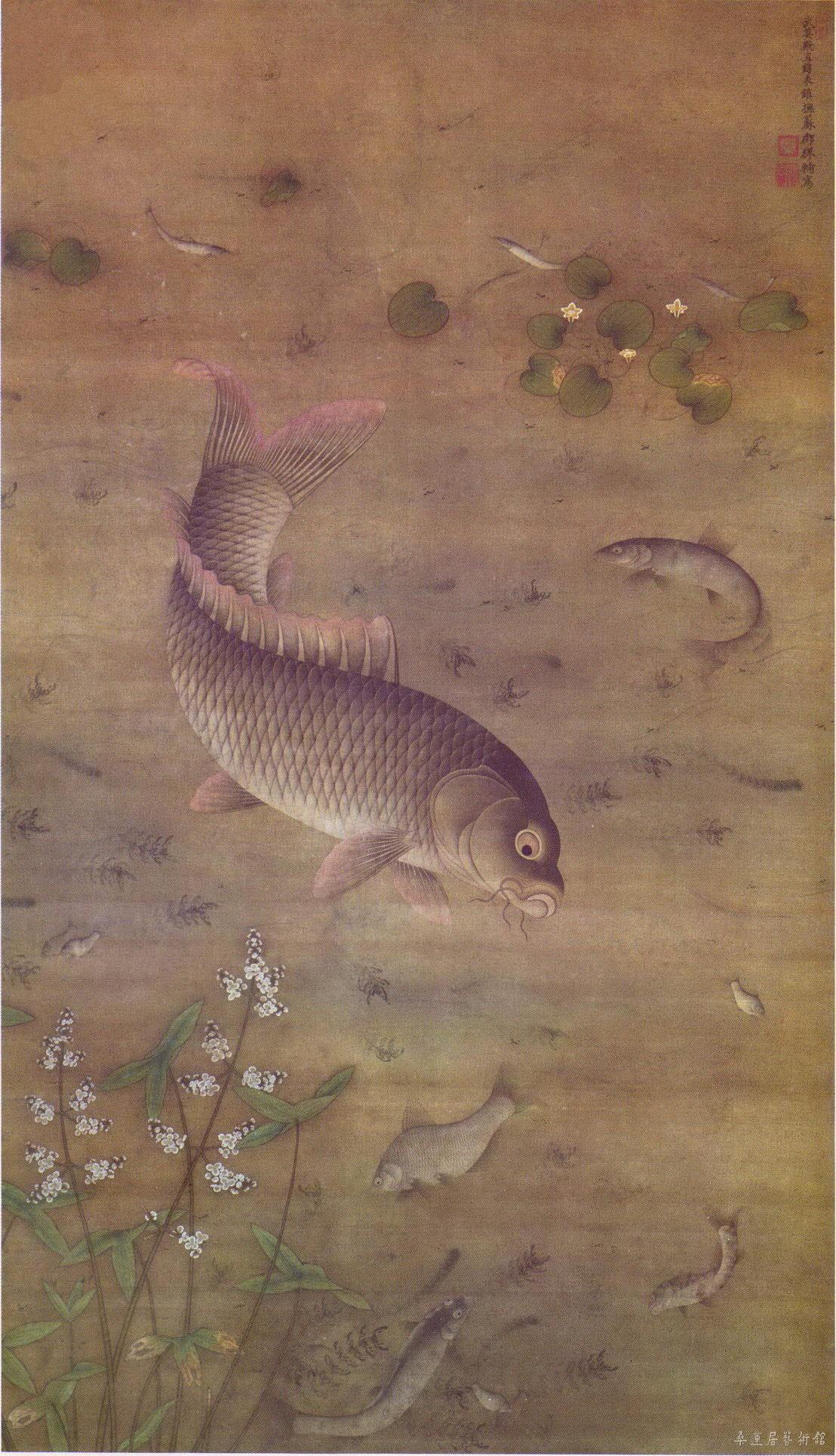 明 缪辅 《鱼藻图》轴 绢本设色 171.3×99.1cm 北京故宫博物院藏
