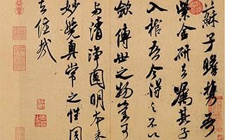 """叶培贵:一代清狂——略说米芾的""""颠"""""""