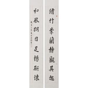 楷书 手工朱丝栏格八言联(单件售)