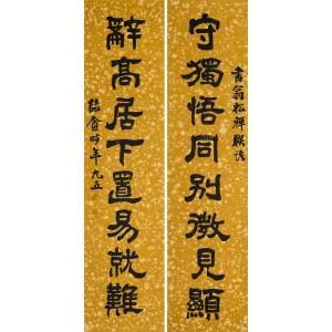 隶书 八平尺七言/八言联 虎皮宣(单件售)