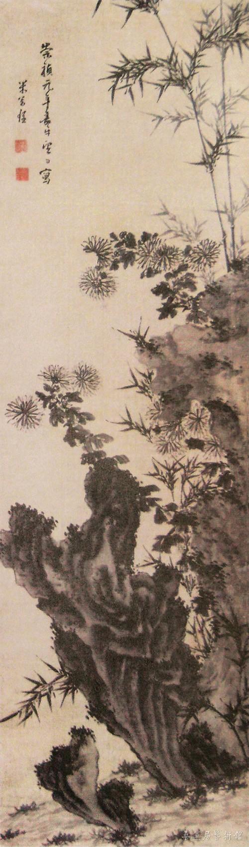 明 米万钟《菊花竹石图》轴 1624年作 绢本墨笔 180.5×54cm 北京故宫博物院藏 缩图