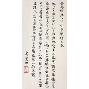 小楷 粉笺诗词(单件售)